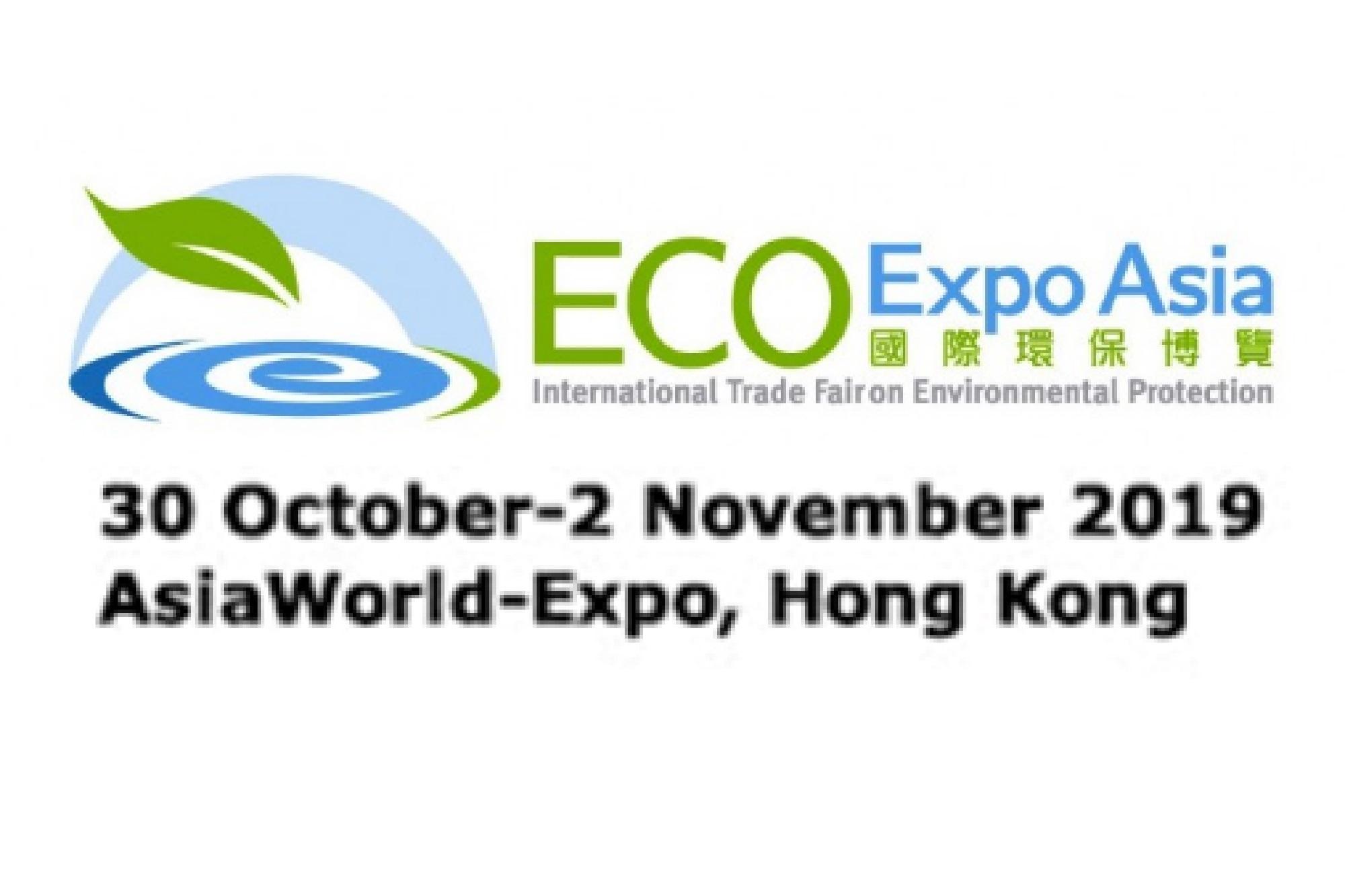 國際環保博覽2019 | 10月30日至11月2日 | 香港亞洲國際博覽館